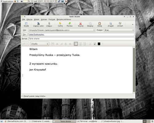Xubuntu 7.10 :: Evolution 2.12.0 ::